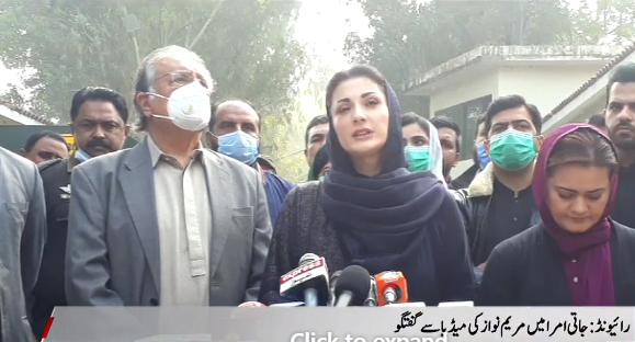 Raiwind: Maryam Nawaz talks to media in Jati Umra