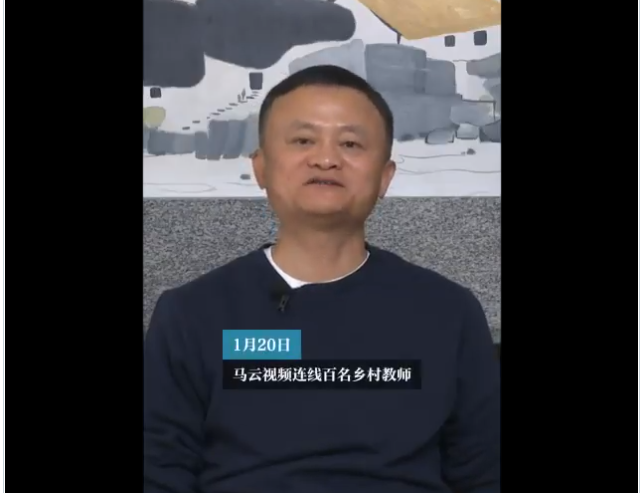 Jack Ma, who had been missing for several months, came to light