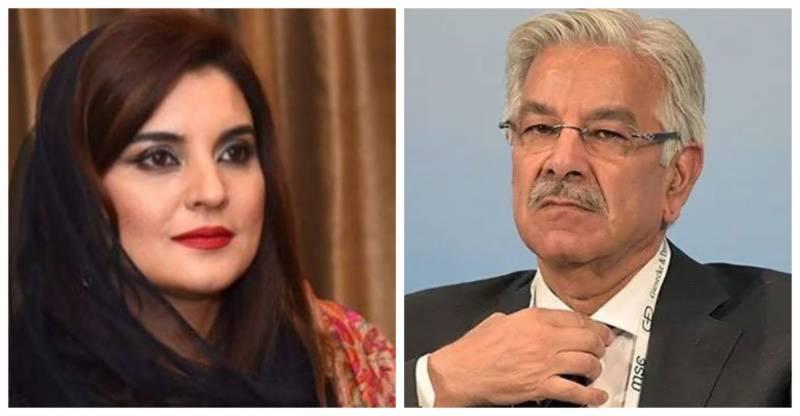 Payment of crores to Kashmala Tariq, Khawaja Asif Mehraban?