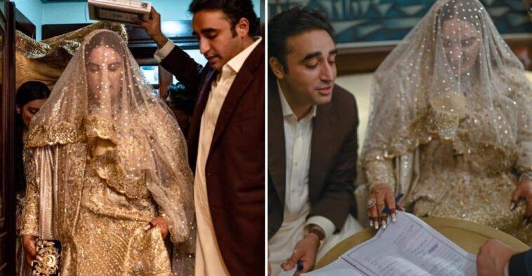 Bakhtawar Bhutto Zardari Got Married, See The Wedding Pictures of Bakhtawar