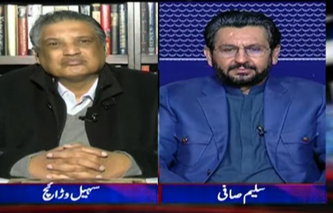 PDM has failed in the first phase, Sohail Warraich, Saleem Safi