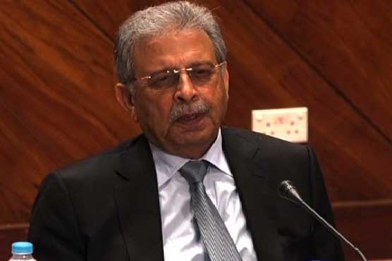 Speeches should not be taken seriously of Maryam Nawaz's in meeting, Rana Tanveer