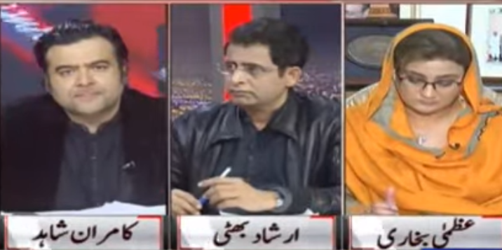 You and Irshad Bhatti spoke wrongly and are not allowing me to speak, Kamran Shahid