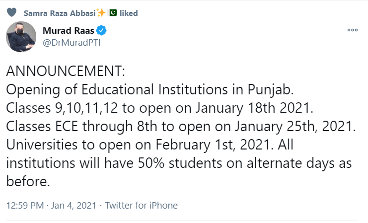 ANNOUNCEMENT: Opening of Educational Institutions in Punjab. Classes 9,10,11,12 to open on January 18th 2021. Classes ECE through 8th to open on January 25th, 2021. Universities to open on February 1st, 2021. All institutions will have 50% students on alternate days as before.