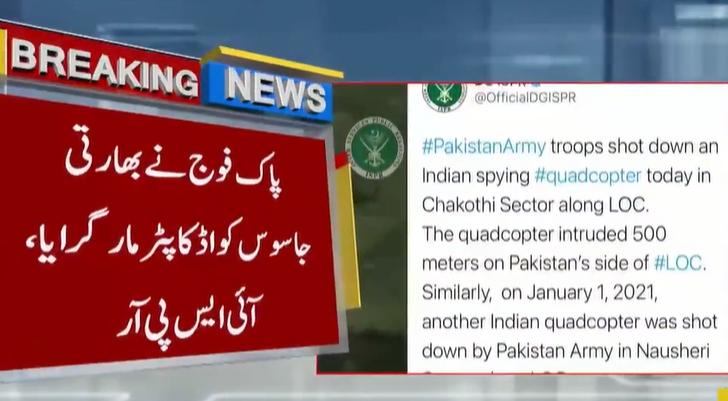Pakistan Army shot down Indian spy quadcopter - ISPR