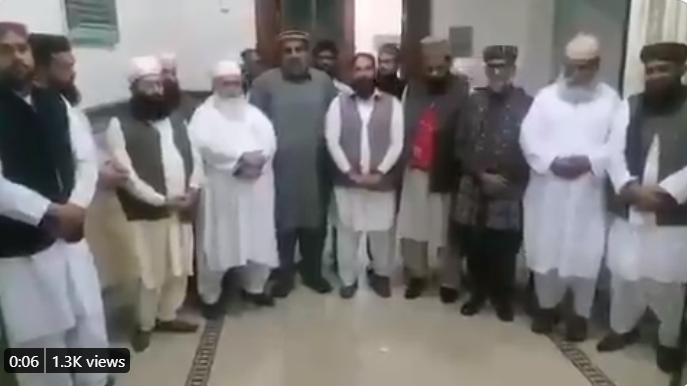 Negotiations between the government and Tehreek-e-Libek were successful