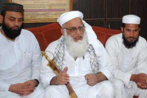 punjab shahi imam passes away, cm expresses grief